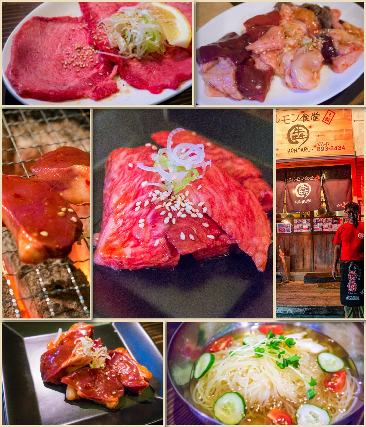 collage_honmaru.jpg