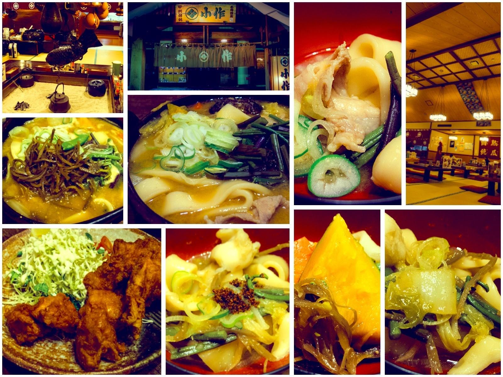 collage_kosaku.jpg