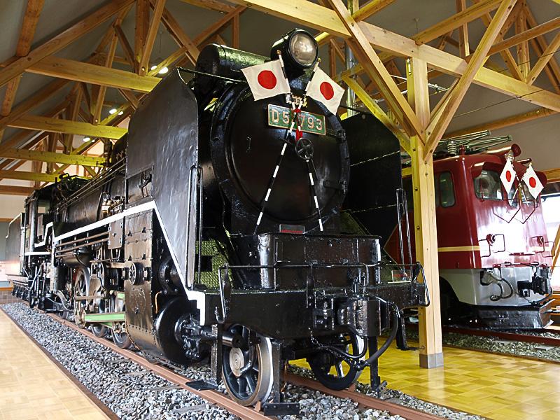 d51_fr_n-rail-s.jpg