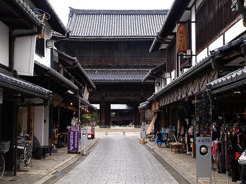 daitsuji_street.jpg