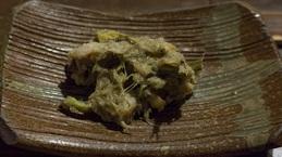 doruwakashi_itoguruma.jpg