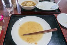 ebimoyashi_katayaki_fin_daikei.jpg