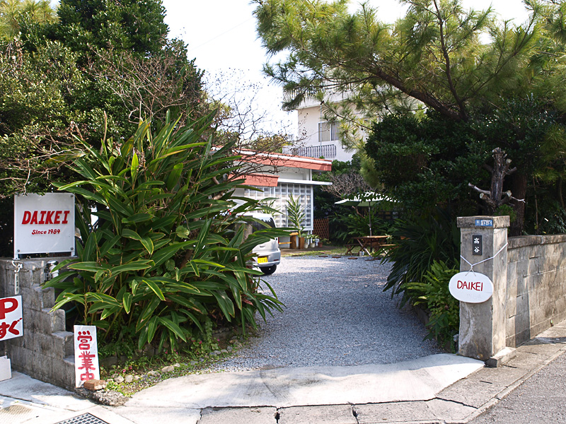 entrance_daikei.jpg
