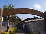 entrance_sign_330.jpg