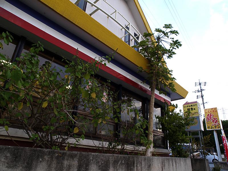 facade_yamuten.jpg