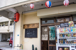 fasard2_akinai.jpg