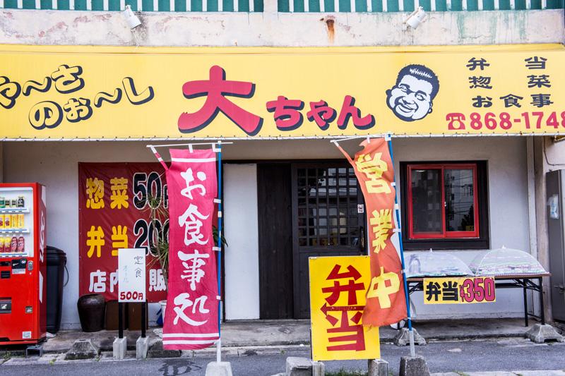 fasard2_daichan.jpg