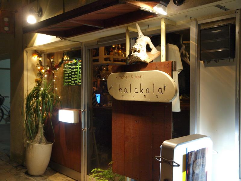 fasard_halakala.jpg
