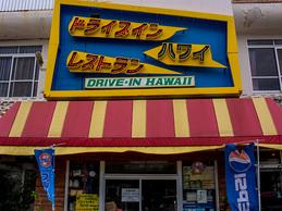 fasard_hawaii.jpg