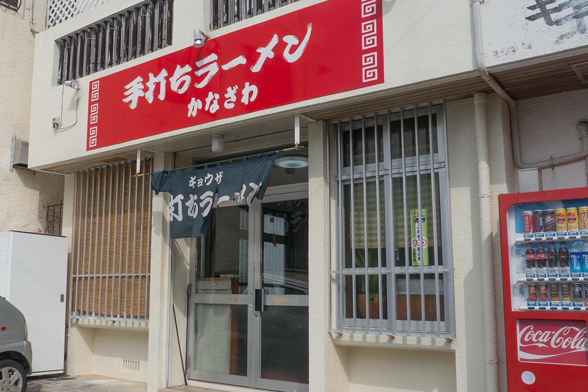 fasard_kanazawa.jpg