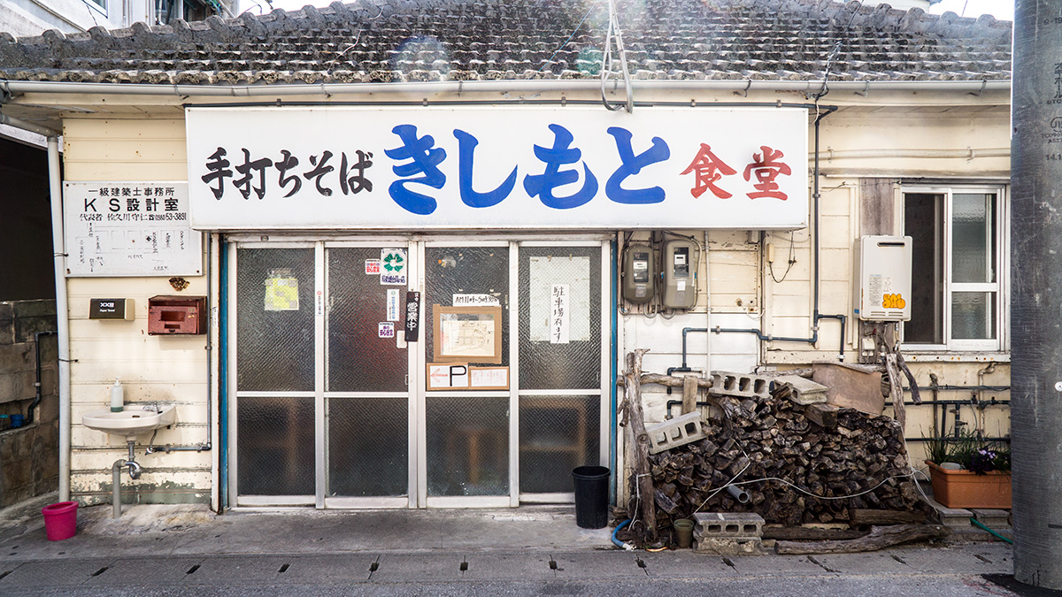 fasard_kishimoto.jpg