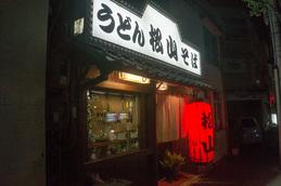 fasard_matsuyama.jpg