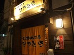 fasard_nakamura.jpg