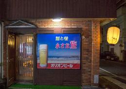 fasard_night_chisanatabi.jpg