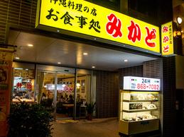 fasard_night_mikado.jpg