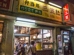 fasard_night_mikasa.jpg
