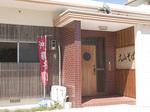 fasard_oyamasoba.jpg