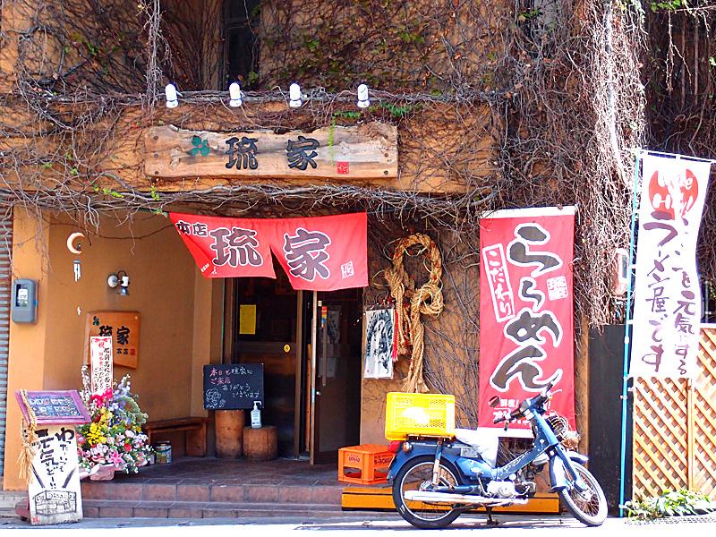 fasard_z_ryuya.jpg