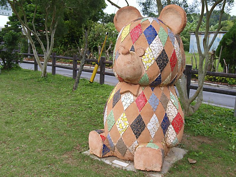 figure_bear.jpg