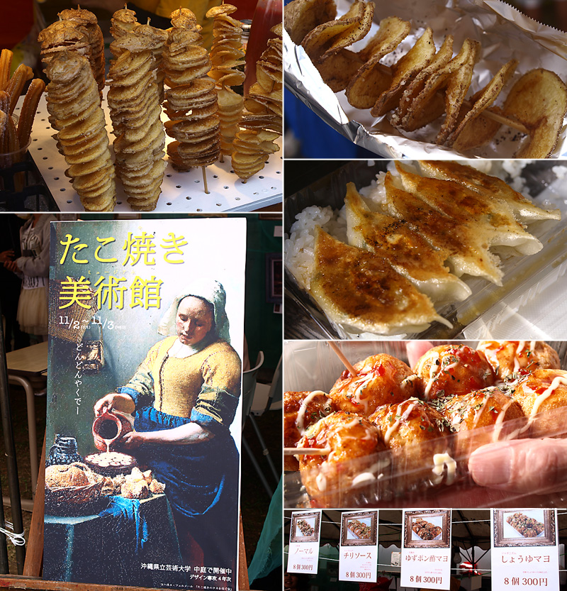 food_all_shurif10110.jpg