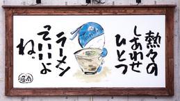 gaku_tondoh.jpg