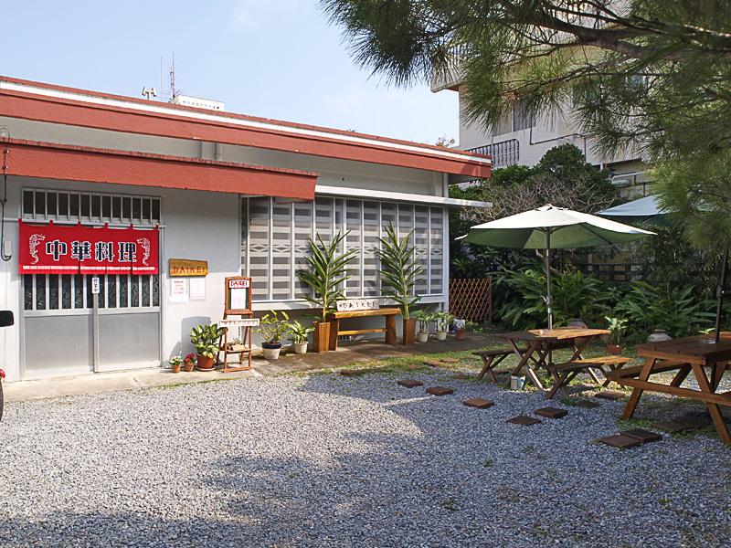 garden_daikei.jpg