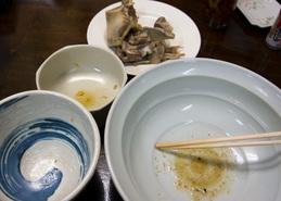 honejiru_fin_akinai.jpg