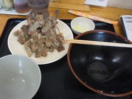honejiru_fin_gajimarusyokudo.jpg