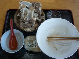 honejiru_fin_sandwichsharpe.jpg