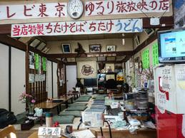 in2_aizuya.jpg