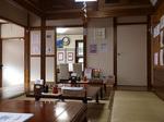 in_day_daikei.jpg