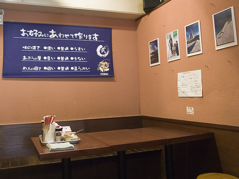 in_konomi_musahi.jpg
