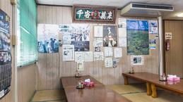 in_sashiki_ishikubiri.jpg