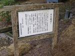 info_okubogar.jpg