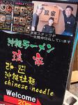 info_tatekan_ryuya.jpg