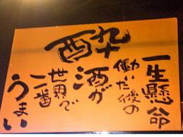 jica004_kushikado131003.jpg