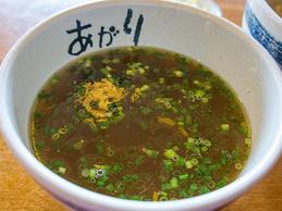 kamatama_soup_agari.jpg