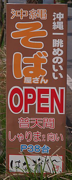 kanban_hanakina.jpg