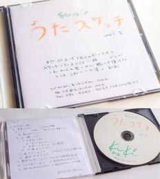 kiki_cd_sketch2.jpg