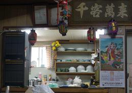 kitchen_dokun.jpg