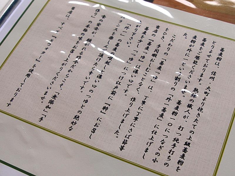 kodawari_touka.jpg