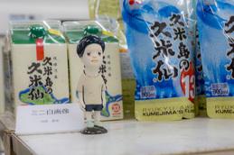 lastfigure_ichinanari2014.jpg