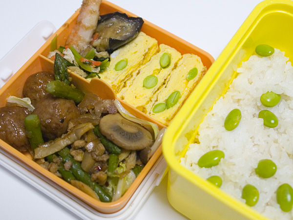 lunchbox060525.jpg