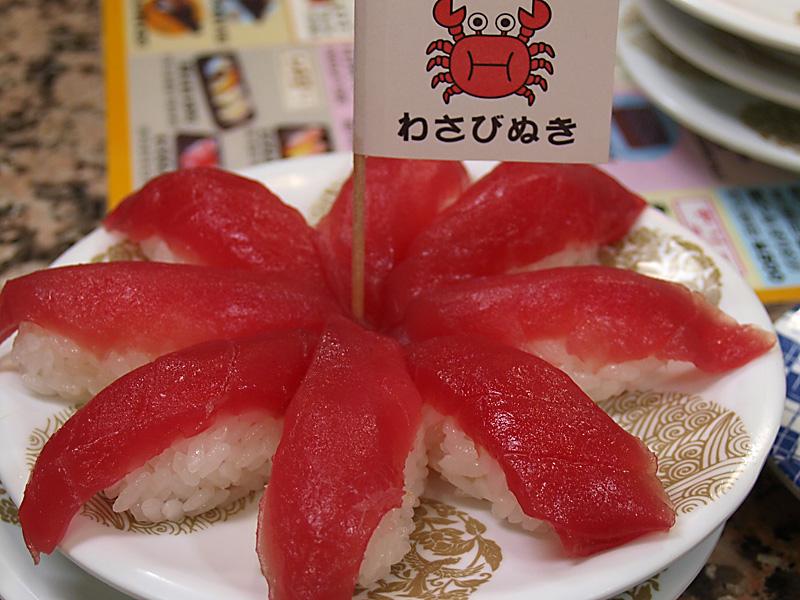 maguro_gurume_ks.jpg