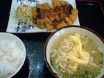 makanaitei_tonkichi.jpg