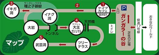 map_ganngara.jpg