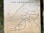 map_iseki.jpg