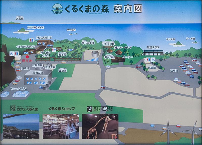 map_ku.jpg