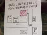 map_parking_menten.jpg
