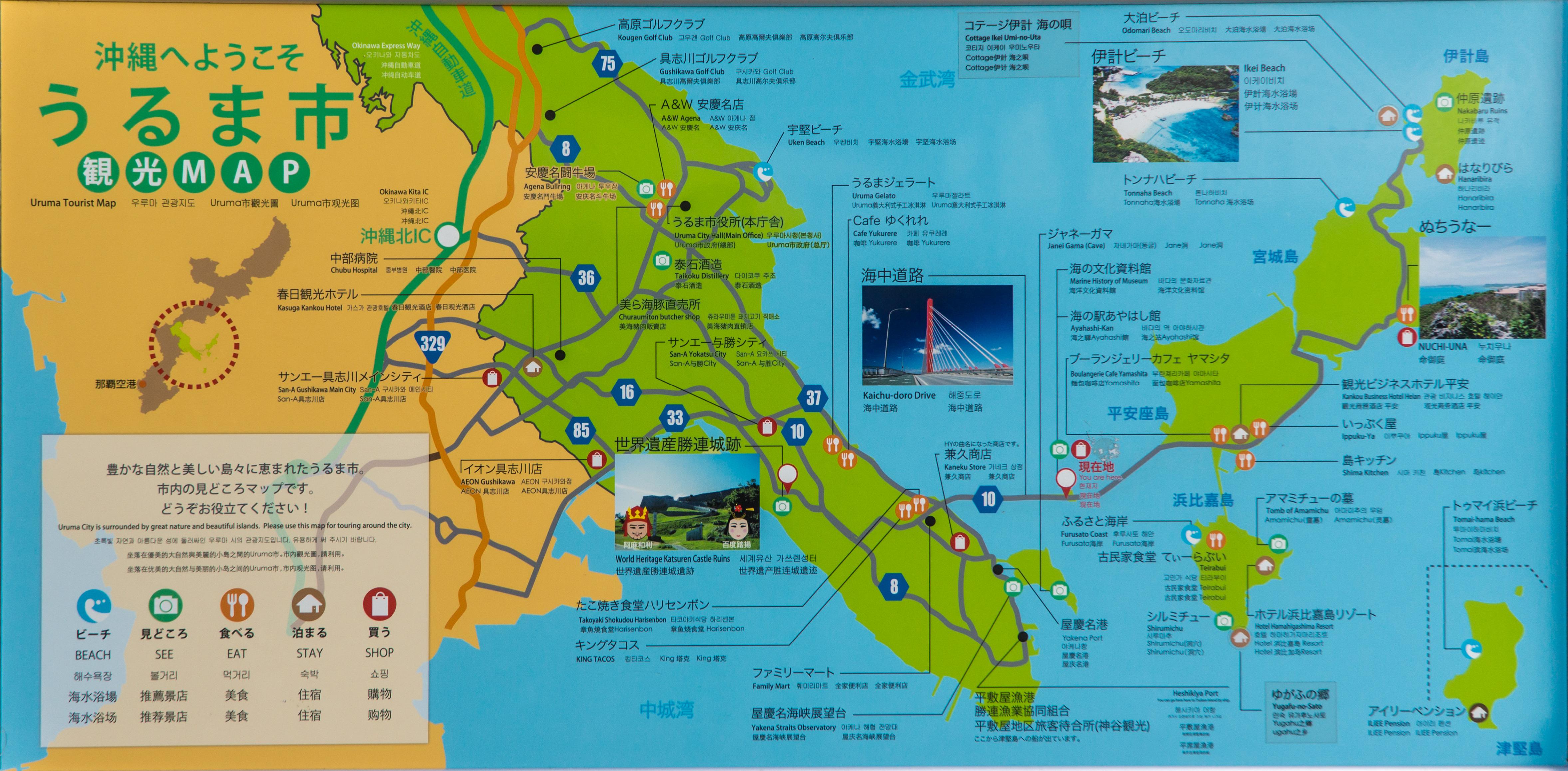 map_uruma141119.jpg